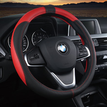 Automotive interior accessories 38cm automotive universal steering wheel cover, super fiber leather car cover slip sleeve
