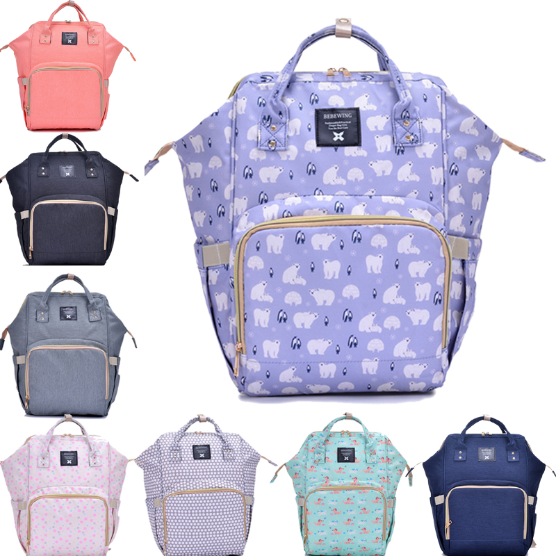 Brand Designer Large Capacity Mummy Maternity Baby Care Nappy Bag Baby Dry Wet Bag Fashion Travel Backpack Nursing Diaper Bags ! diaper bag travel mummy backpack maternity nappy changing bags large capacity waterproof nursing bag wet swan bag for baby care
