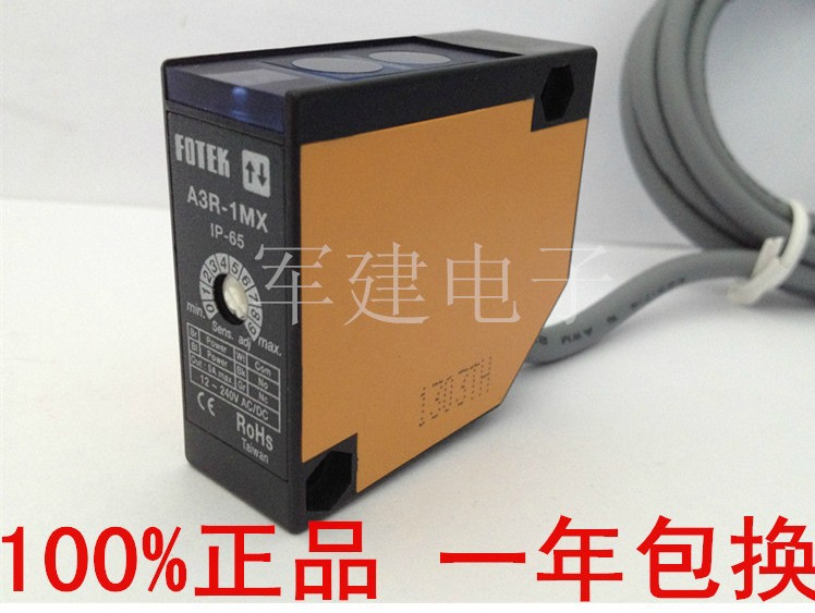 new original A3R-1MX Taiwan's Yangming FOTEK reflective photoelectric switch normally open electric eye 24V 100% new and original fotek photoelectric switch mr 10x npn