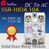 10 ピース/ロット FOTEK SSR-10DA メーカー 10A ssr リレー、入力 3-32VDC 出力 24-380VAC 送料無料