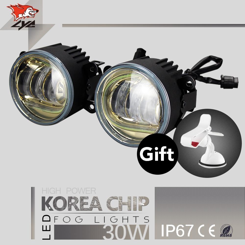 Lyc accesorios for toyota corolla led daytime running light for honda hrv led rocker light fog
