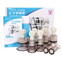 Vacuum Cupping Twist Cupping Magnet Massage Vacuum Therapy Anti Cellulite Set Magnetic Acupunture Set 8 Cans