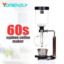 Syphon Coffee Maker Tea Glass Balancing Siphon Coffee Maker Machine Espresso Filter 3 Cups For Office Home Garden Traveling