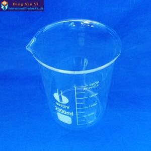 Image 2 - عالية الجودة مختبر الزجاج بيكر 2000 ملليلتر
