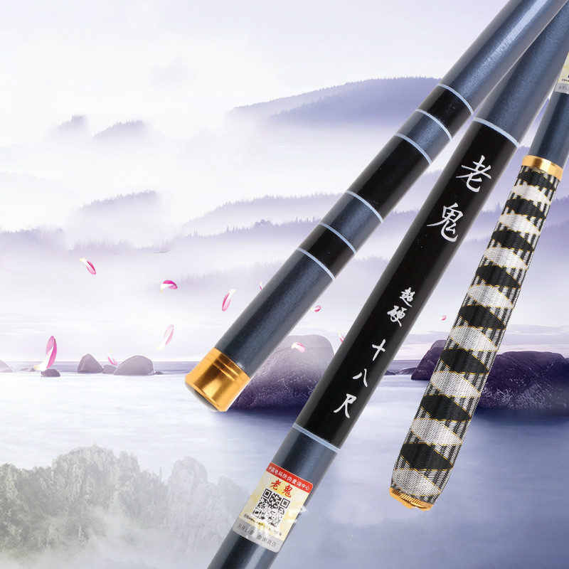 High quality Fishing rod Carbon Fishing Pole ultra hard Stream Rod super light strong force hand pole outdoor fishing tackle fishing rod 3 6m 6 3m fishing rod ultra light carbon short hand pole fishing tackle