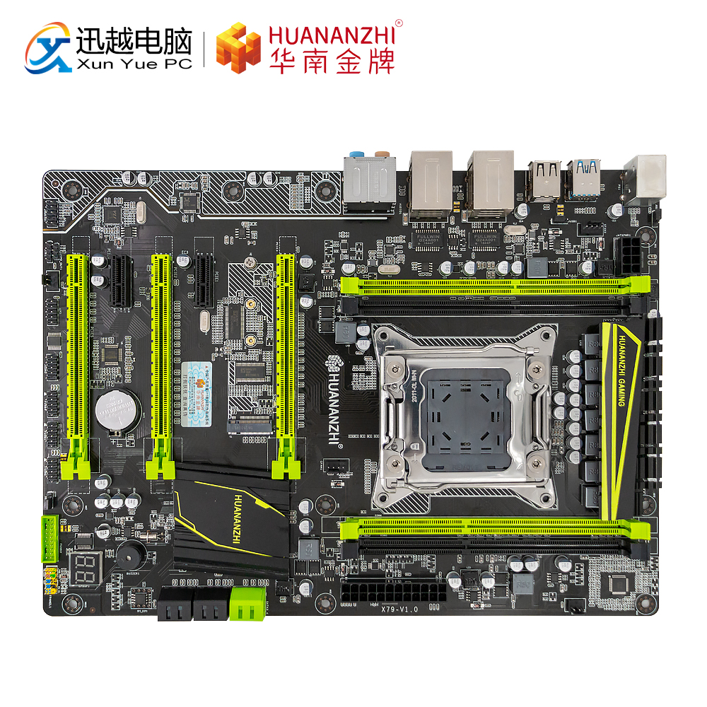 Huanan zhi x79 plus placa-mãe x79 para intel lga 2011 e5 2660v2 2680v2 ddr3 1333/1600/1866 mhz 64 gb m.2 pci-e nvme atx mainboard