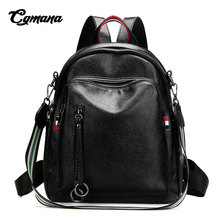 CGMANA Women Soft Leather Backpacks 2018 High Quality Backpack Female Fashion Travel Dual-Use School Bag