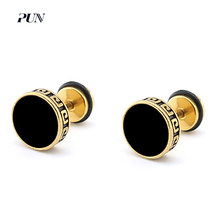 PUN stainless steel jewelry stud earrings titanium fashion male earring brincos earing punk korean bts black kpop earrings men(China)