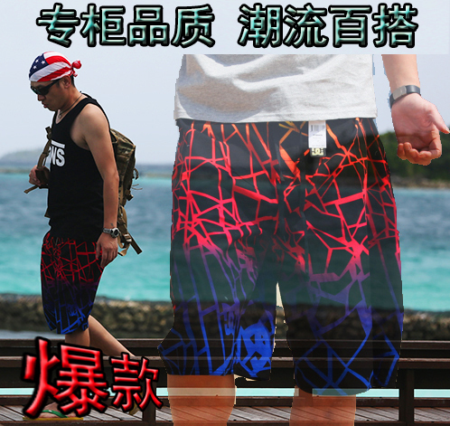 men Board Shorts fashion plus size loose quick drying beach summer male boys causal travel housewear new 42 european cool