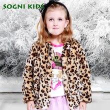SOGNI ДЕТИ Девочки Леопарда Пальто Детские Искусственный Жемчуг Однобортный Outwears 2016 Мода Малышей Бантом Осень Зима Пальто