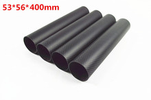 56mm OD RC Booms 3k plain matte 2pcs/set 53*56*400mm full carbon tubes for Drone airplane  Arms Remote control aircraft