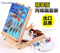 Fillet Desktop Laptop Box Easel Painting Hardware Accessories Multifunctional Painting Suitcase Art Supplies For Artist