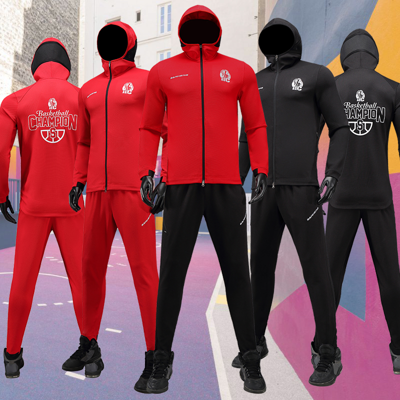 SANHENG Men 39 s Basketball Training Uniforms Set S218833AB in Trainning amp Exercise Sets from Sports amp Entertainment