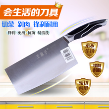 Free Shipping WMZ Stainless Steel Kitchen Meat Vegetable Cutting Knife Professional Cleaver Chef  Slicing Cooking Knives