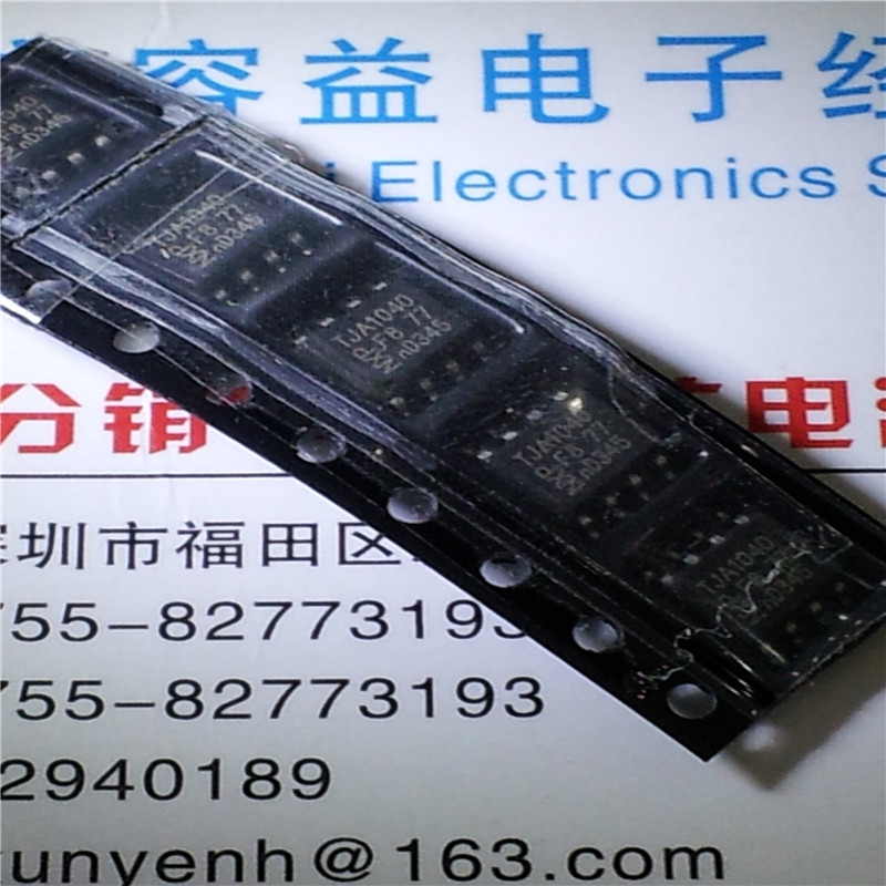 US $2 52 |5PCS/LOT TJA1040T TJA1040 driver chip high speed CAN transceiver  chip SOP 8 New Original-in Mono Amplifiers from Automobiles & Motorcycles