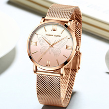 Stardust Fashion Butterfly Luxury Rose Gold Ladies Dress Women Watches Clock Quartz Stainless Steel Waterproof Watch Relogio