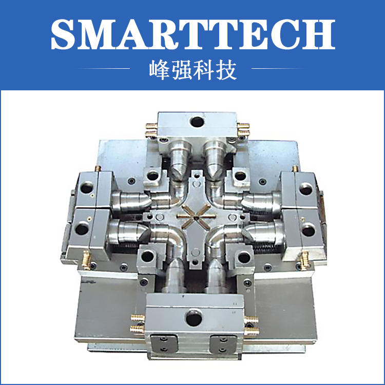 Medical Treatment Plastic Product Injection Mould Making, Medical Supplier паяльник 60w