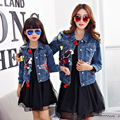 Family look new matching fashionable short sleeved heavy embroidery girl denim jacket mother and daughter clothes