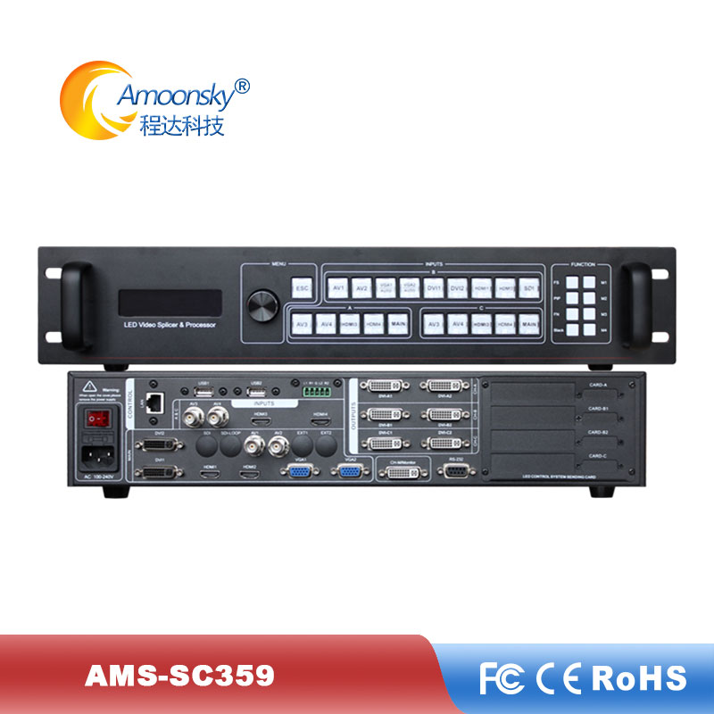 Professional Asynchronous Led Video Processor Six Windows Processor For Stage Reanl Events Performance Big Led Screen AMS-SC359