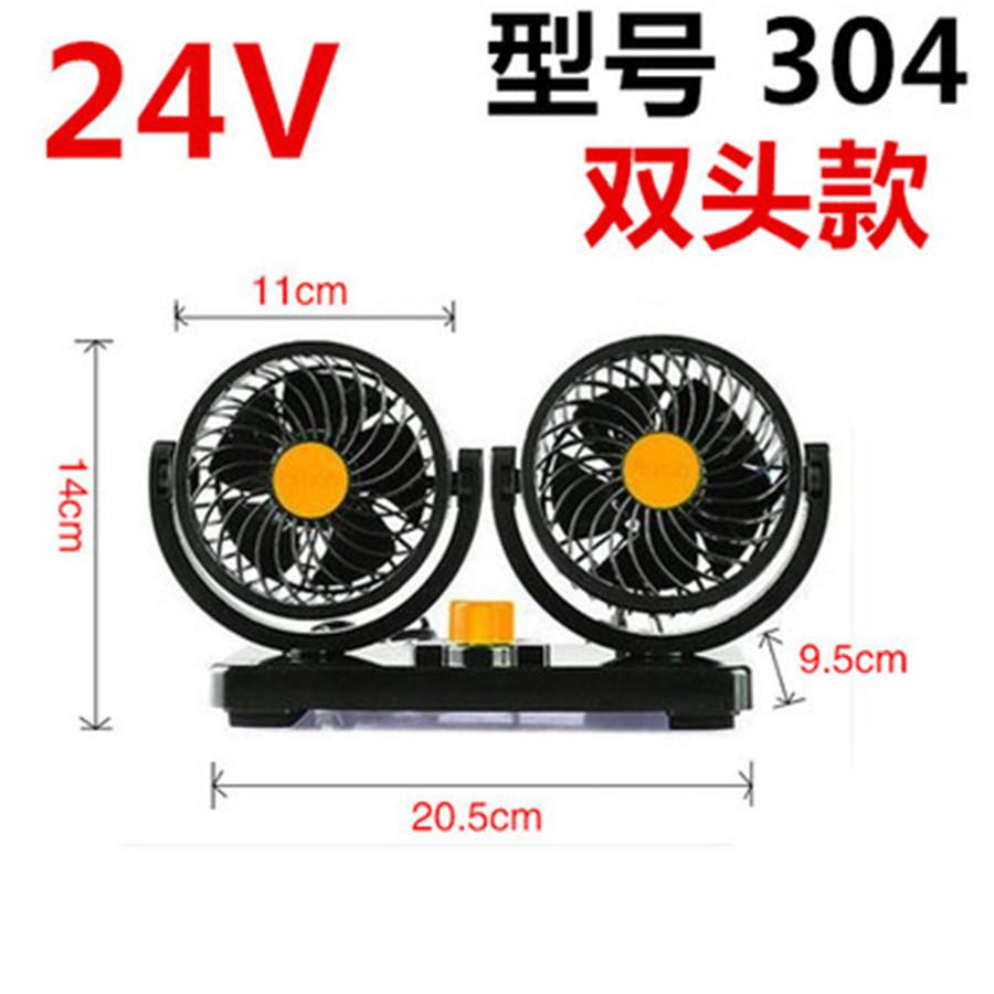 fan-304SD24V2T 1