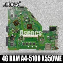 ASUS X550WE (A4-5100) Driver (2019)