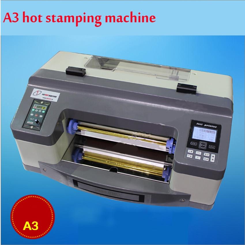 DC-300TJ Pro Digital foil printer Digital flatbed printer hot stamping machine Digital printer