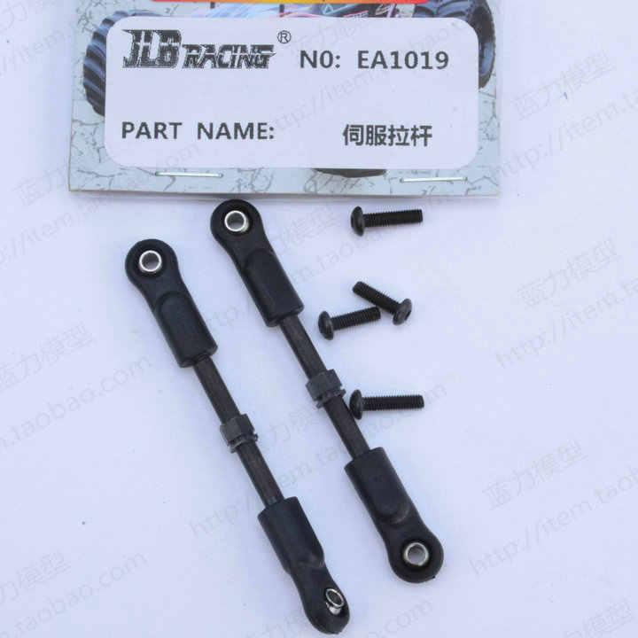 JLB Racing CHEETAH 1/10 Borstelloze RC Auto onderdelen Algemene differentieel trekstang arm