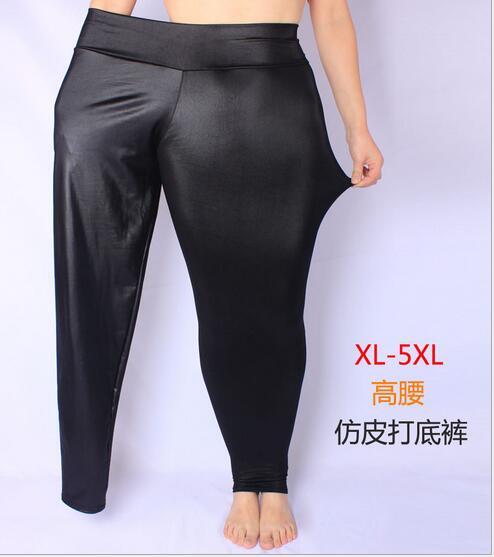 Plus Ukuran Xl 7xl Wanita Tinggi Elastis Tipis Faux Kulit Legging Besar Kulit Imitasi Celana Kurus Hitam Mengkilap Legging Ko1 Imitation Leather Pants Leather Leggings Largeleather Leggings Aliexpress