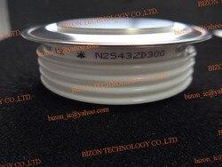 N2543ZD300 SD2500C25K