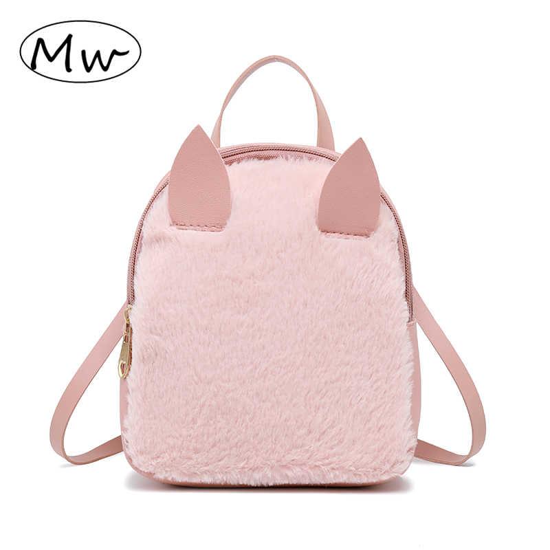 Moon Wood мини-рюкзак женский 2019 зимний рюкзак из искусственного меха с кроликом детская школьная сумка для девочек рюкзак милые женские сумки через плечо