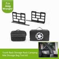 Auto Trunk Interior Metal Rack Storage Shelves + Tool Kit Storage Bag + Camping Mat For Jeep Wrangler JK 2007 Up Car Styling
