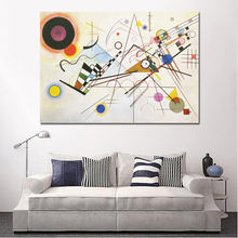 HOT SALE WASSILY KANDINSKY Composition no8 1923 Wall Painting picture leaf Home Decorative Art Picture Paint on Canvas