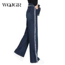 WQJGR 2018 Spring High Waist Jeans Women And Broad Legs Bf Trousers Long Pantalon Femme