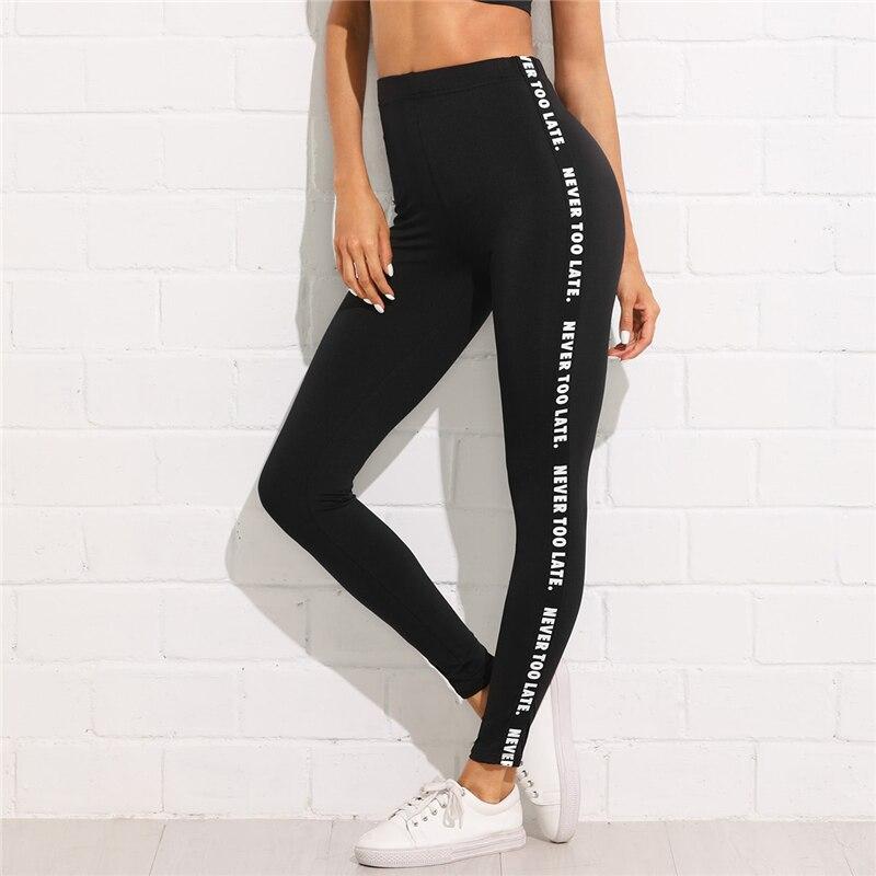 80001 sweatyrocks carta imprimir aspect skinny leggings 2018 stretchy leggings culturas mulheres desgaste ativo athleisure leggings esportivos - HTB1cXHugDtYBeNjy1Xdq6xXyVXag - SweatyRocks Carta Imprimir Aspect Skinny Leggings 2018 Stretchy Leggings Culturas Mulheres Desgaste Ativo Athleisure Leggings Esportivos