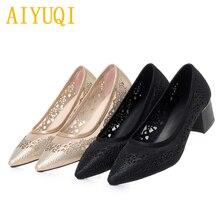 AIYUQI Summer shoes female spring new women dress fashion mesh rhinestone pointed office