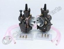 Carburador PWK34, 34MM, juego Dual para Yamaha XS650, Keihin