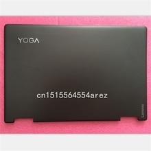 الأصلي الخلفي حالة/LCD اليوغا