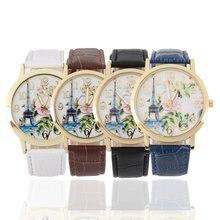 Fashion Women Vintage Round Dial Rose And Tower Pattern Women PU Leather Band Quartz Wrist Watch