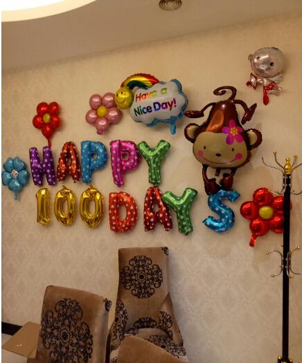 monkey 1st birthday decorations 1