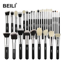 BEILI Black Complete Professional Makeup Brushes set Natural