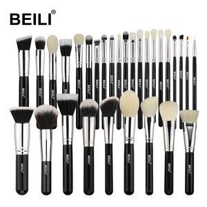 BEILI Black Complete Professio