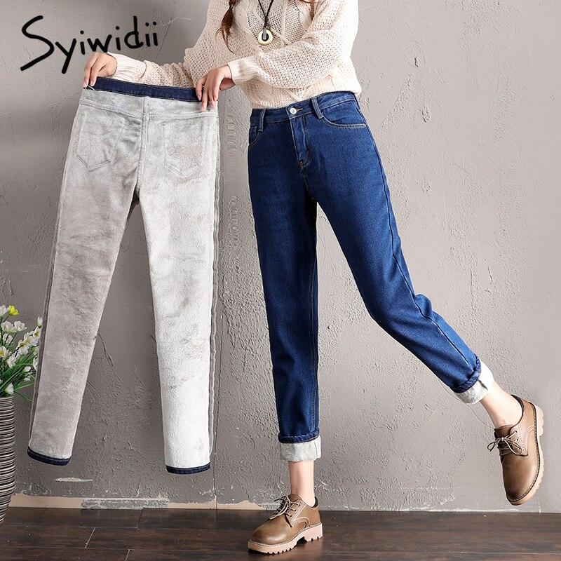 893217d8c5 2019 de las mujeres de la moda Jeans de cintura alta slim Skinny Mujer  Vaqueros de