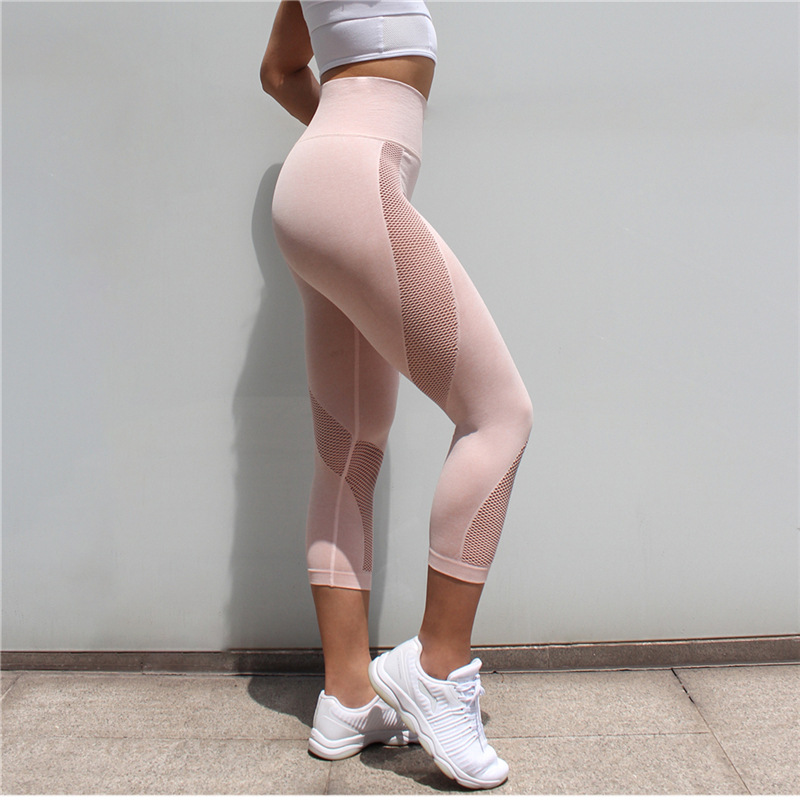 Seamless Mesh Running Sport Tights