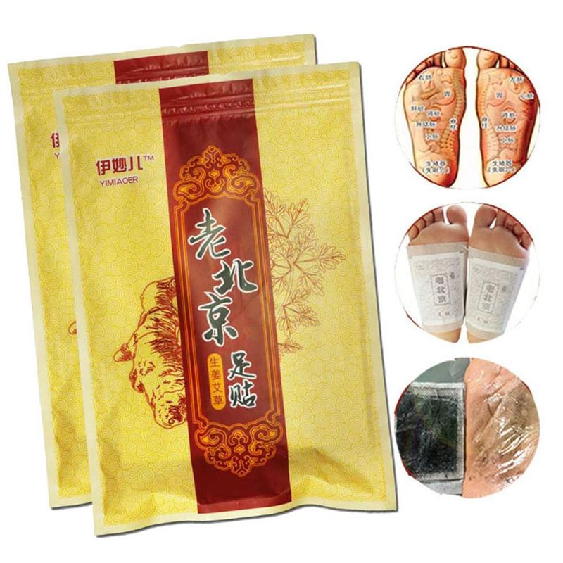 10pcs Old Beijing Ginger Detox Foot Pads Help Sleep  Clearing Damp Foot Patch Health Sticky Detox Feet Mask Skin Care