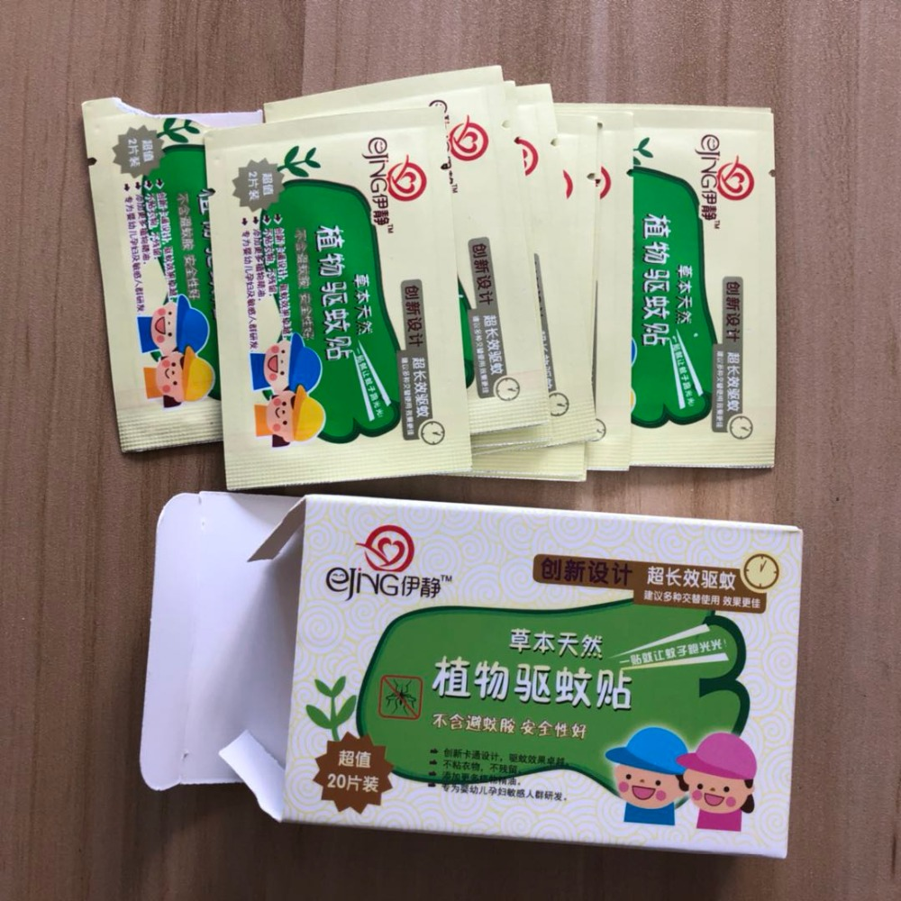 2018 Mosquito sticker for baby pregnant anti Mosquito Sticker Repeller Patch Natural Essential Oil mat 100pcs/lot herbal Patch