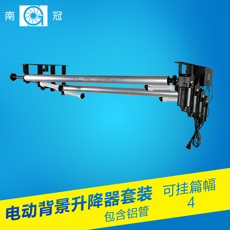 Studio 4 Roller Motorized Electric Background Support