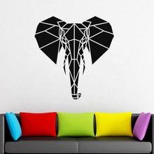Geometric Elephant Head Wall Decal Polygon Animal Vinyl Sticker| Origami Design Home Decoration Minimalistic Murals JH10