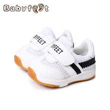 Babyfeet Hot Sale 2017 New Fashion Baby Breathable Casual Sport Shoes Little Kids Shoes Soft Bottom