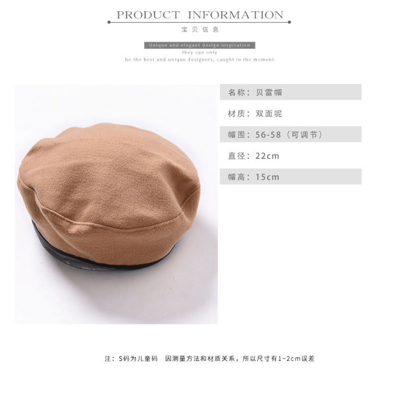 Autumn and winter double sided wool beret monochrome Korean version of the adjustment pumpkin hat ladies flat top casual hat in Women 39 s Berets from Apparel Accessories