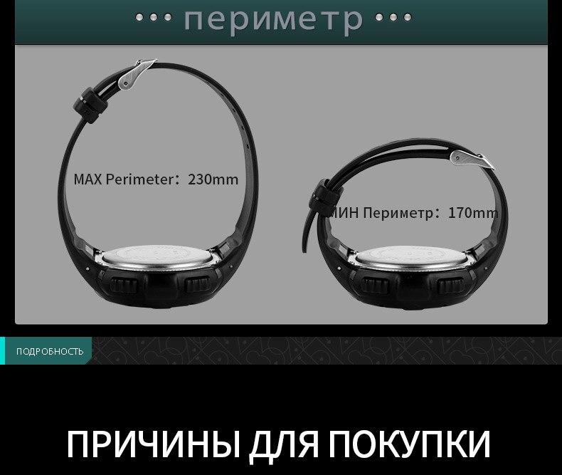 1232-Russian_15